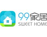 《99家居》新手教学视频 5-粘贴标签 添加窗户